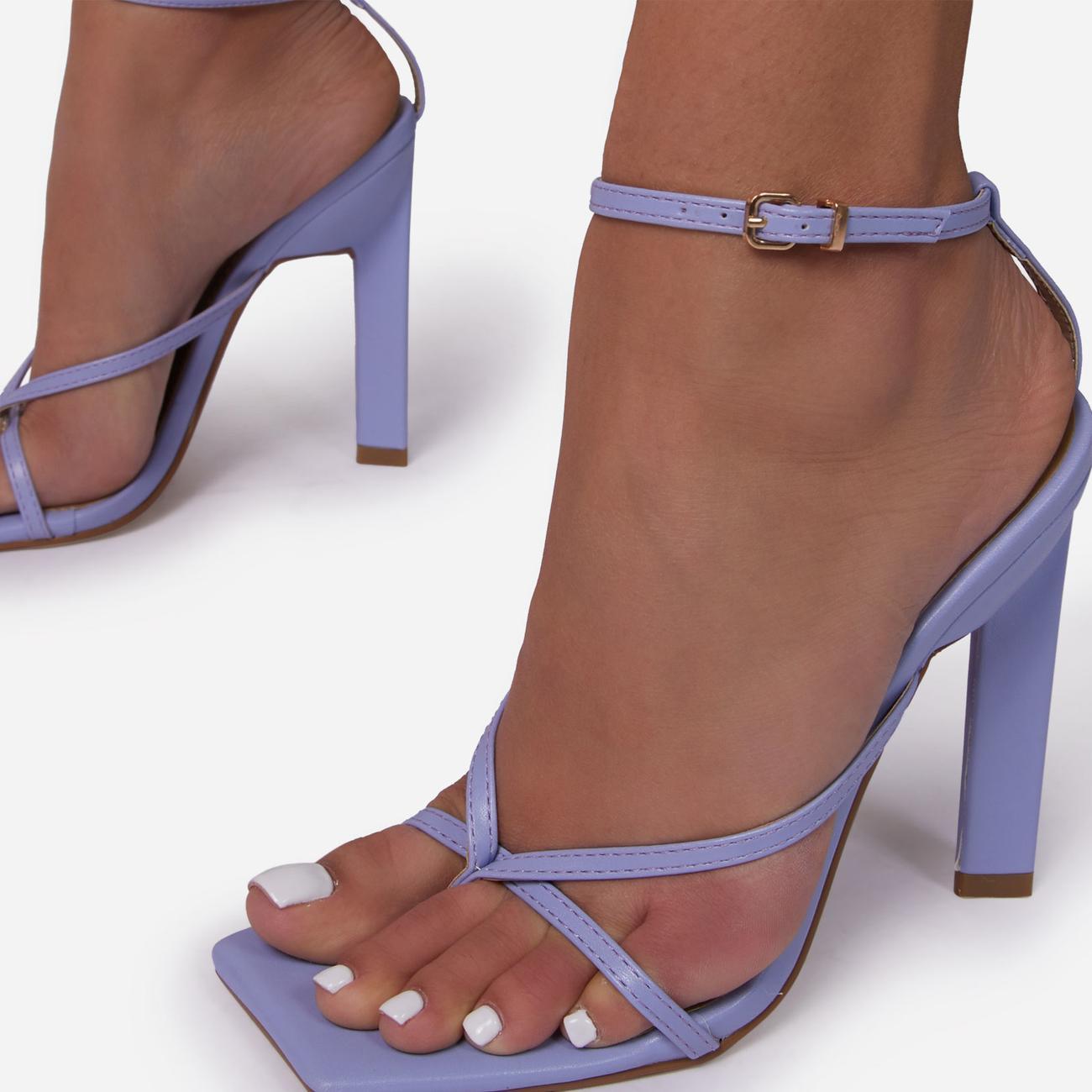 Enlighten Criss Cross Square Toe Sculptured Block Heel In Lilac Faux Leather Image 2