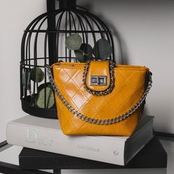 Chain Detail Cross Body Bag in Yellow Faux Leather