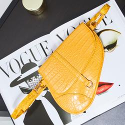 Curved Cross Body Saddle Bag In Mustard Yellow Croc Print Faux Leather
